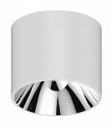 Interlight LED Downlight Opbouw Creator Pro X 40W 3000K-5700K 3-CCT 4200lm Ø281 Buitenmaat - Hoogte Ø176 - 1-10V Dimbaar (2x42W)