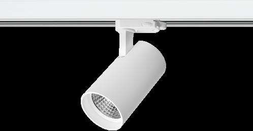 Pragmalux LED 3-Fase Railspot Piccolo 7W 3000K CRI>90 33D 722lm Wit - Fase Dimbaar