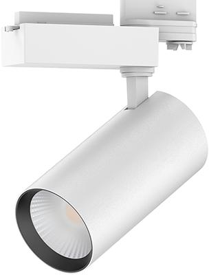 Pragmalux LED 3-Fase Railspot Allure 42W 4000K CRI>80 36D 4410lm Wit