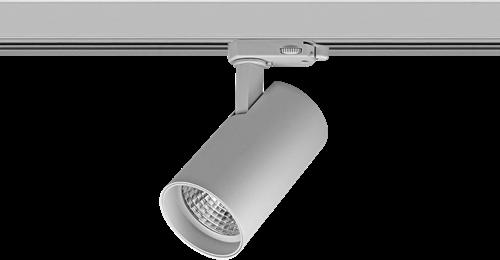 Pragmalux LED 3-Fase Railspot Piccolo 15W 4000K CRI>90 33D 1561lm Grijs - Fase Dimbaar